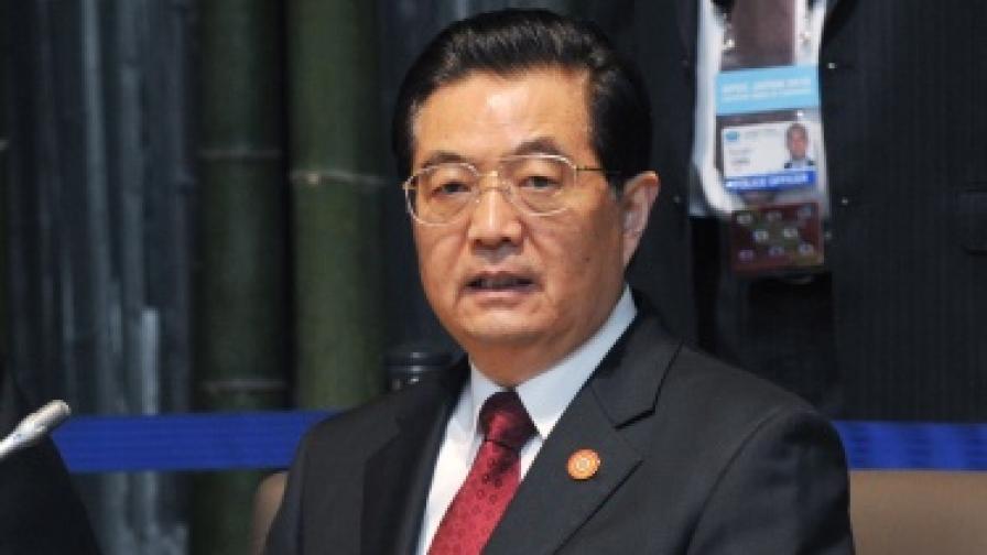 Китайският президент Ху Дзинтао