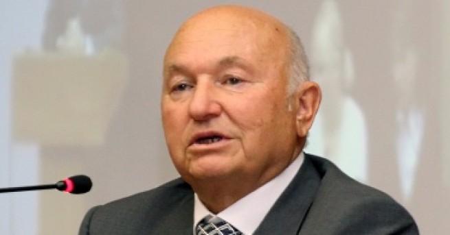 Свят Почина Юрий Лужков През юни 1992 г. Лужков става