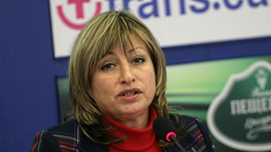 МБМД: Подкрепата за Борисов се запазва