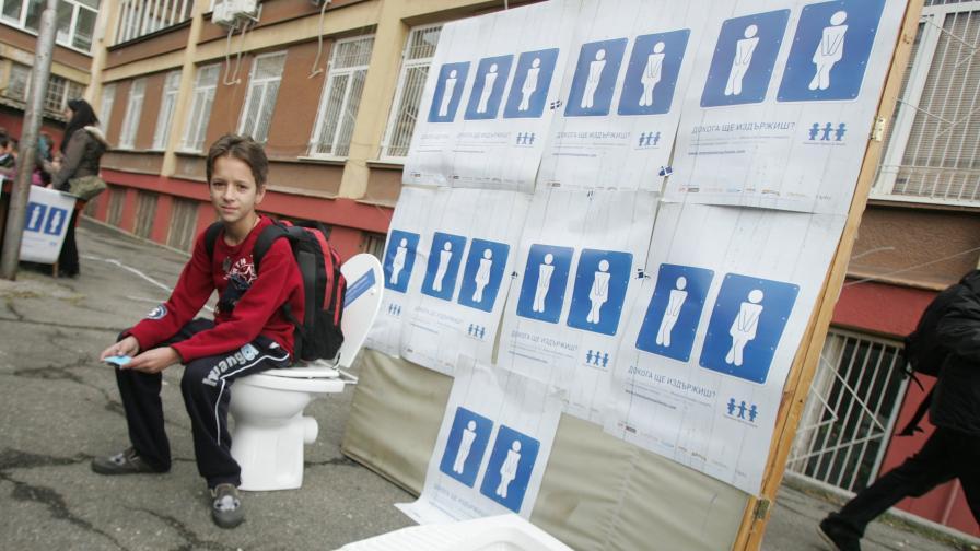 Училищните тоалетни - без хартия и врати