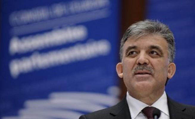 Гюл: Присъединяването към ЕС не ни е жизненоважно