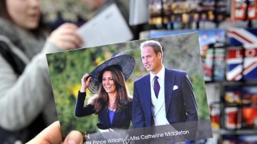 Вече и кондоми, вдъхновени от кралската сватба