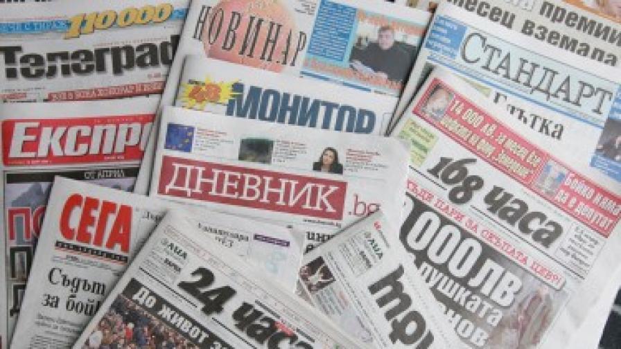 """""""Сега"""": България - шеста сред най-съдените държави в Европа"""
