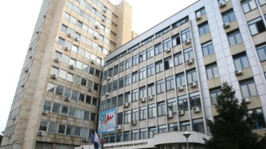 Сградата на Националния статистически институт (НСИ)