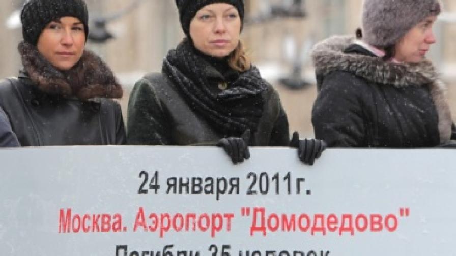 Кой е атентаторът от Домодедово