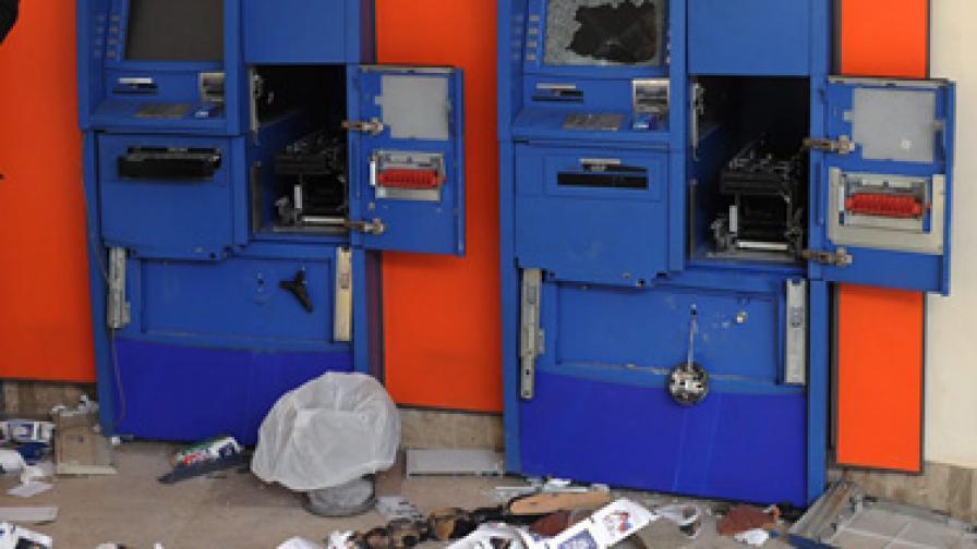 Египетските банки започнаха работа