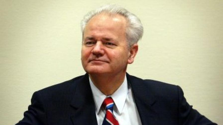 """""""Уикилийкс"""" за живота на Слободан Милошевич в затвора"""