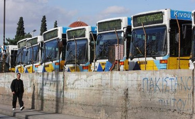 Съд за нередовни пътници в Гърция