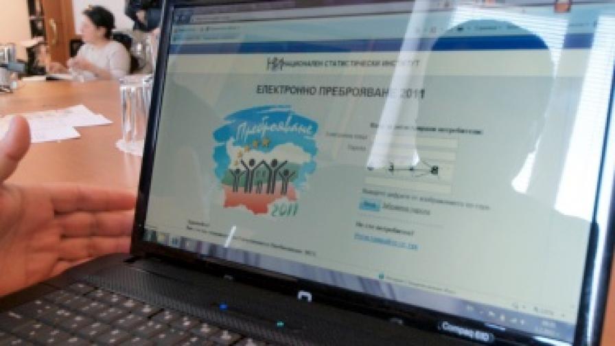 Над 3,1 млн. са се преброили по интернет