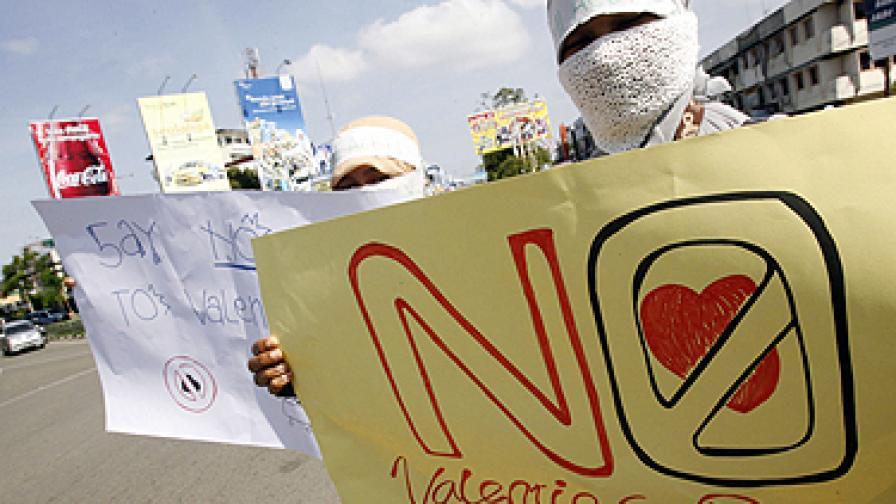 Малайзия: Св. Валентин е капан