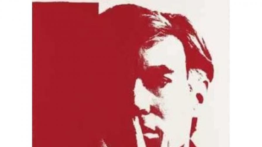 12.8 млн. евро за автопортрет на Анди Уорхол