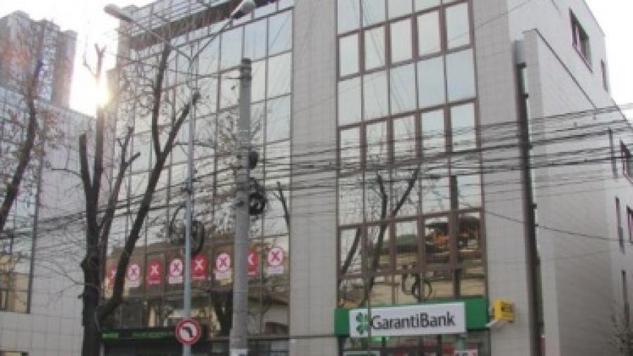 Рушат нова офис сграда в Букурещ заради липса на паркинги