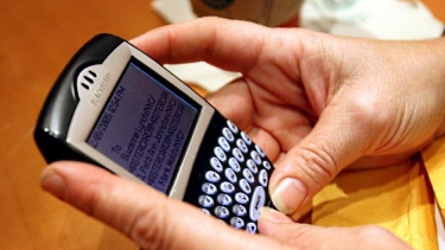 Брюксел ни смъмри заради мобилния интернет