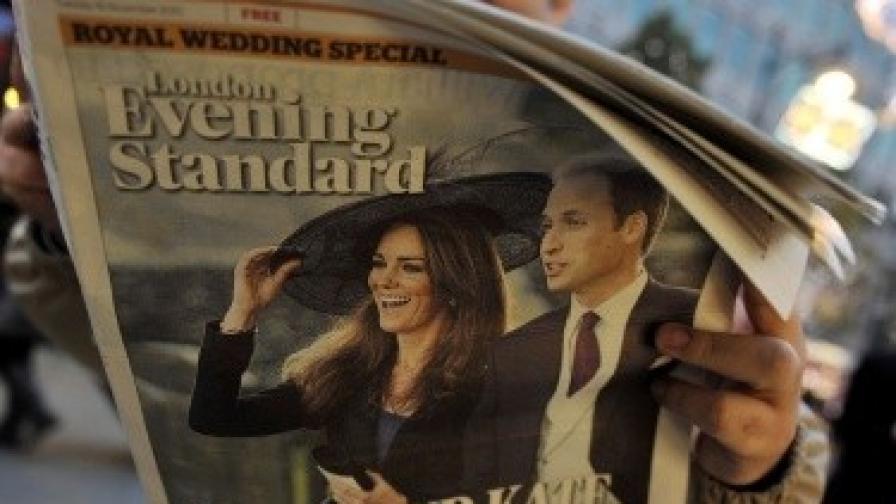 Кралската сватба - повдига ли ви се?