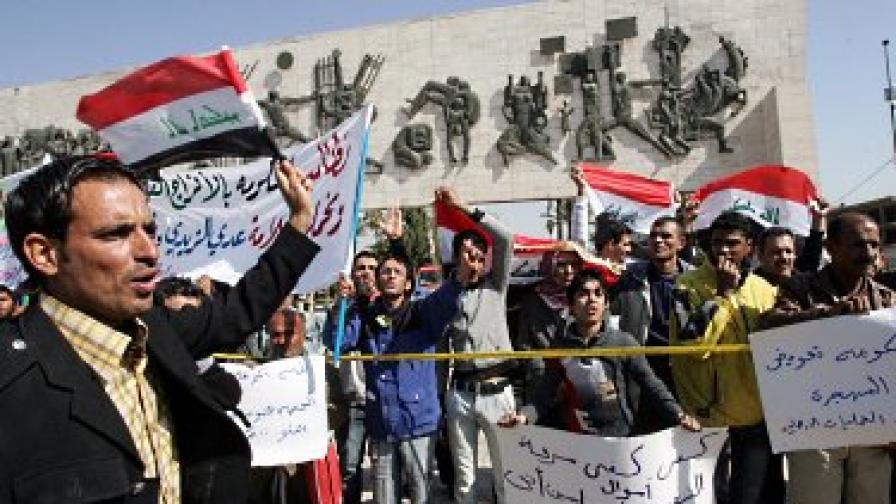 В Ирак взимат мерки срещу евентуални протести