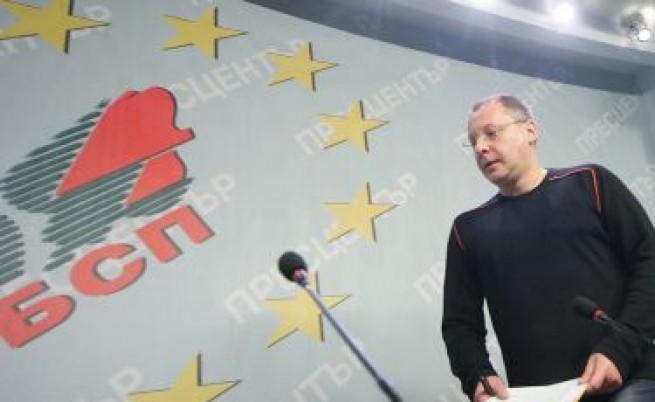 Станишев зове социалистите към протести