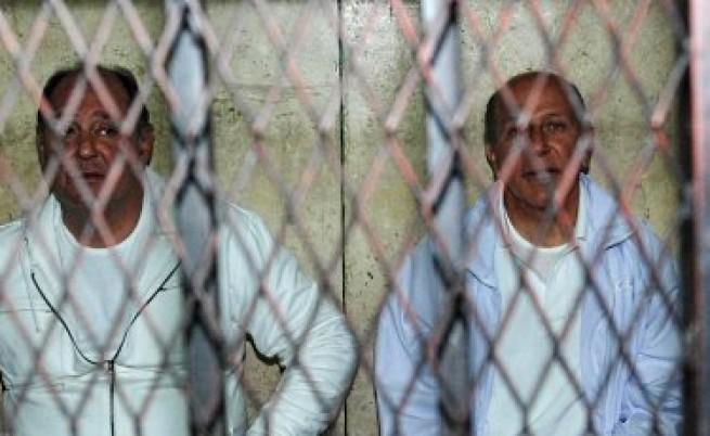 В Египет арестуват бивши министри