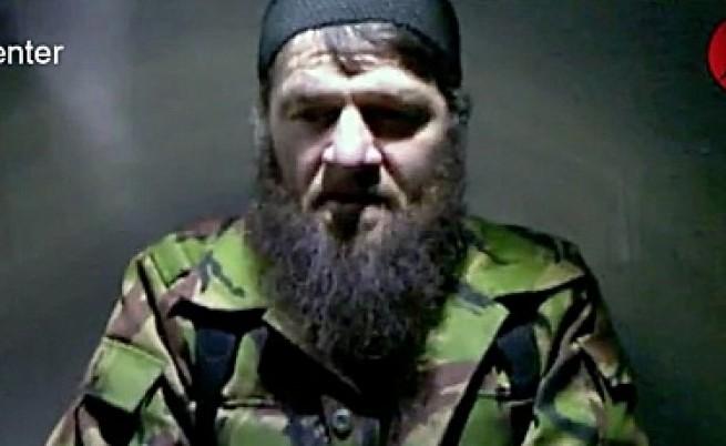 Доку Умаров обяви джихад в Русия