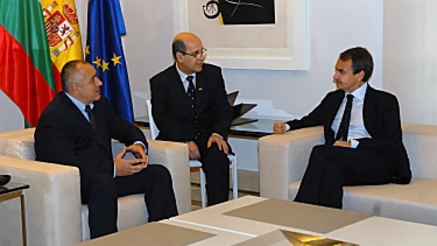 Премиерът Бойко Борисов се срещна с министър-председателя на Испания Хосе Луис Родригес Сапатеро