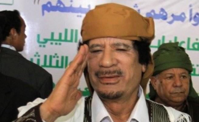 ЕС призова Кадафи да подаде оставка незабавно