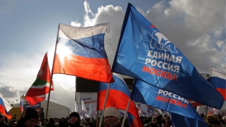 """""""Единна Русия"""" и комунистите - най-силни на местни избори"""