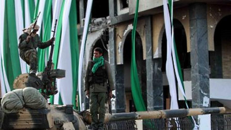 Армията на Кадафи е много по-добре въоръжена