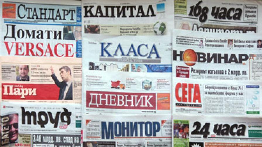 """""""Капитал"""": Негативите от Борисовото talk show"""