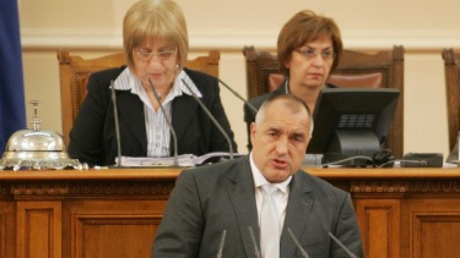 В Народното събрание премиерът Бойко Борисов чете доклад за развитието на приоритетите за България при белгийското и унгарското председателство на ЕС