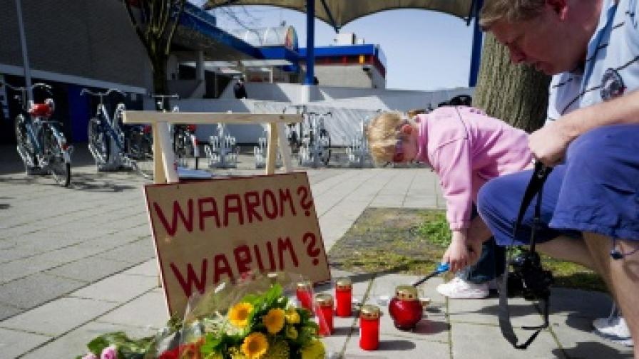 Холандският убиец оставил предсмъртна бележка