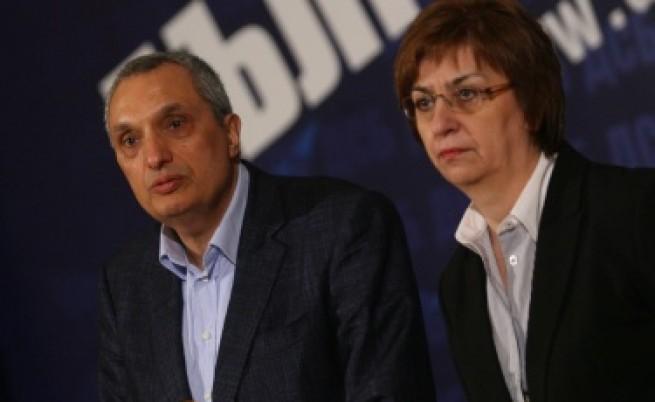 Синята коалиция с кандидат-президент още този месец