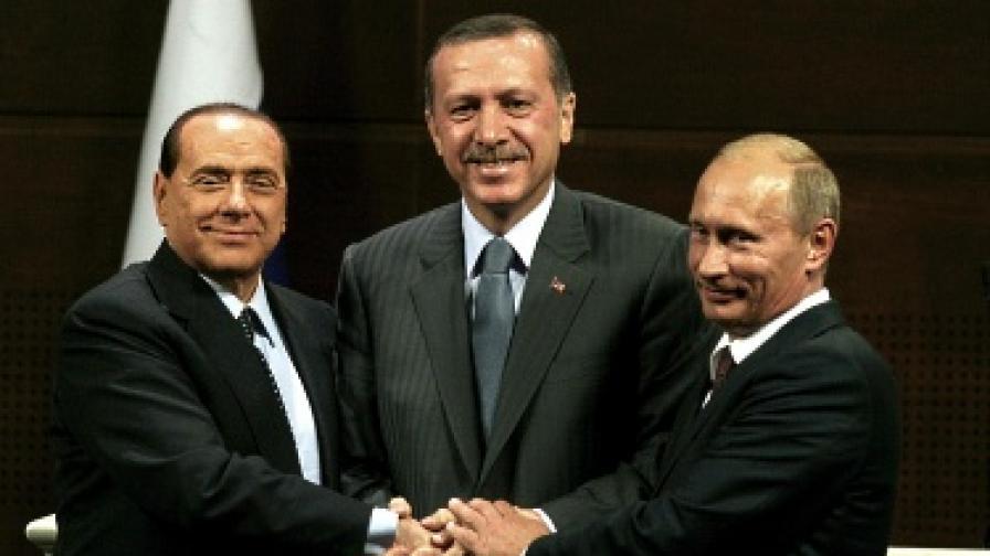 Италианският премиер Силвио Берлускони, турският Реджеп Тайип Ердоган и рускакът Владимир Путин (от ляво на дясно)