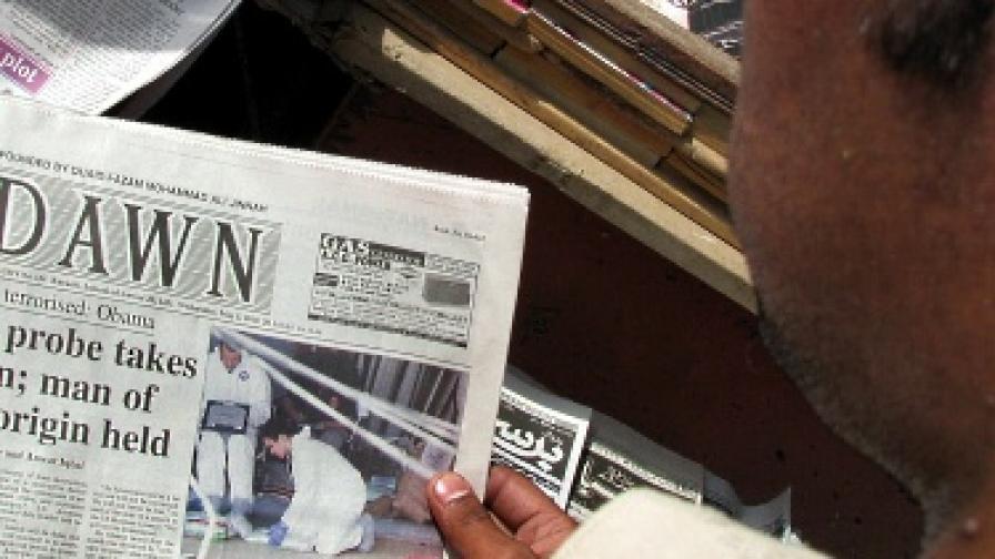 Бездомници пускат свой вестник