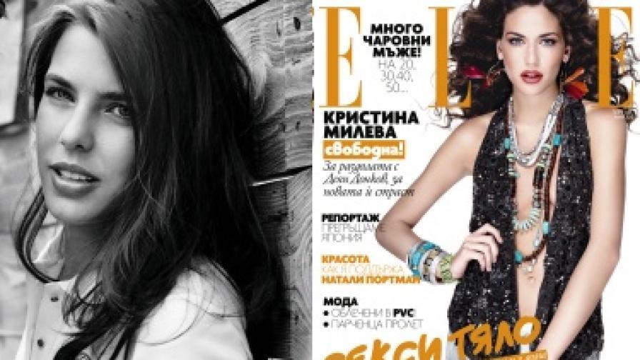 Кристина Милева: С Деян Донков сме разделени