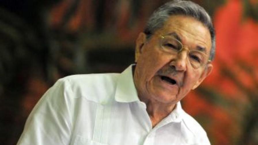 Раул Кастро: Няма да допусна връщане на капитализма в Куба