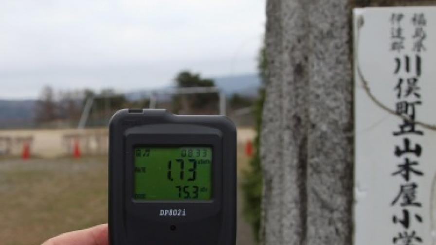 """20 км около """"Фукушима"""" - забранена зона"""