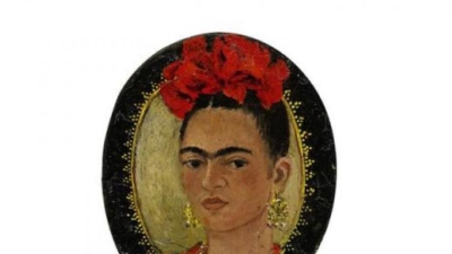 Продават миниатюрен автопортрет на Фрида Кало