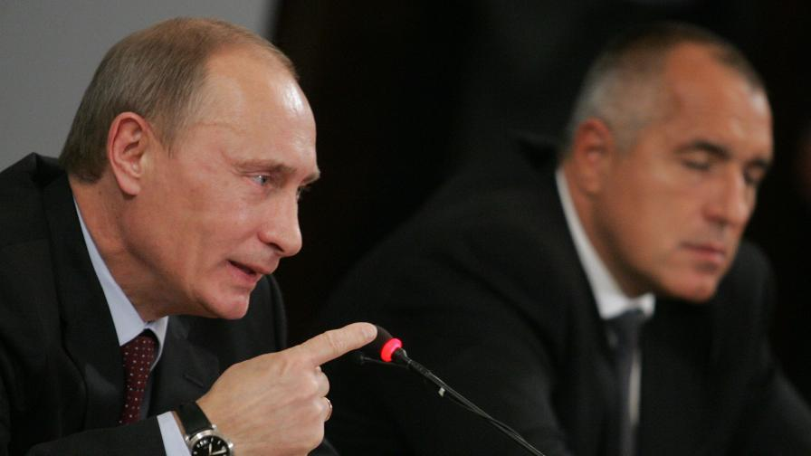 Путин към Борисов: Ще останете на студено