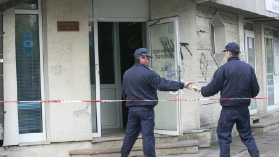 Обраха трезор в центъра на София