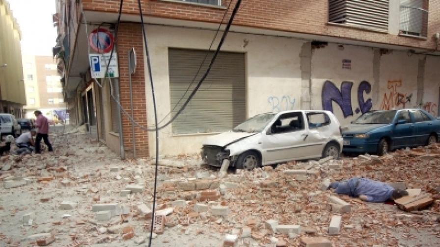 Девет души загинаха при земетресение в Испания