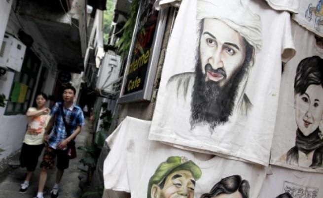 Какво има в бележника на Осама бин Ладен