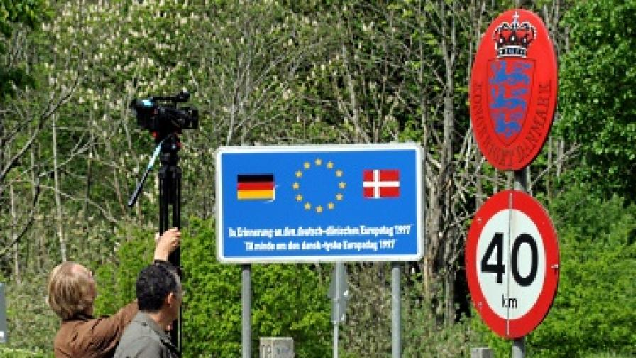 ЕК предупреди Дания, че може да вземе мерки срещу плановете й за границите