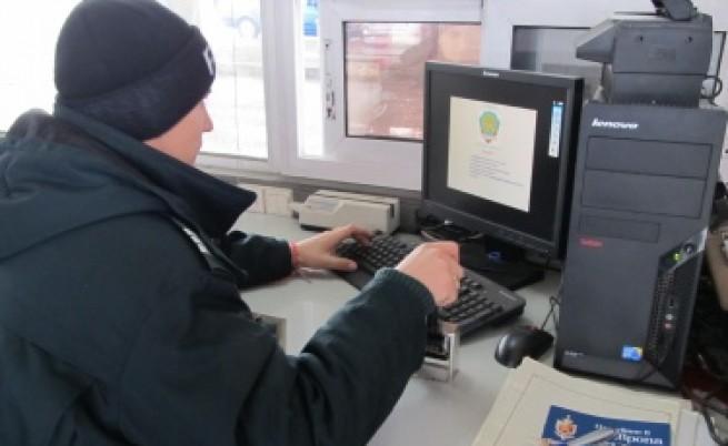 ФТ: Години, а не месеци делят България от Шенген