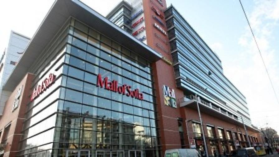 """""""Рокфелер груп"""" купи Mall of Sofiа за над 100 млн. евро"""