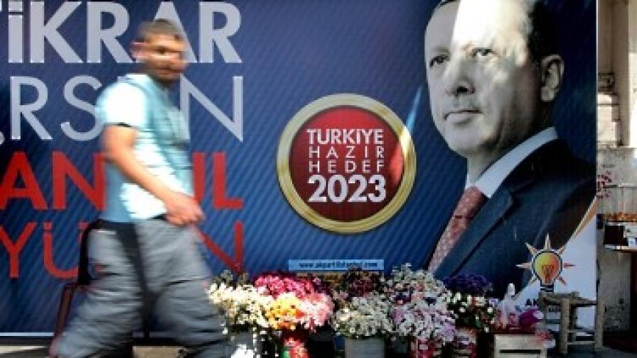 Днес Турция гласува