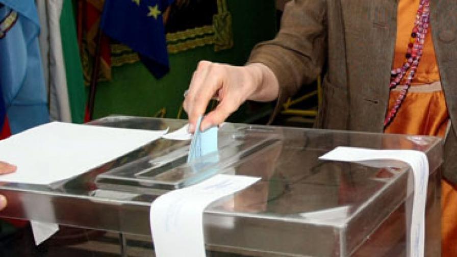 Христов и Прошков - кандидатите на Синята коалиция