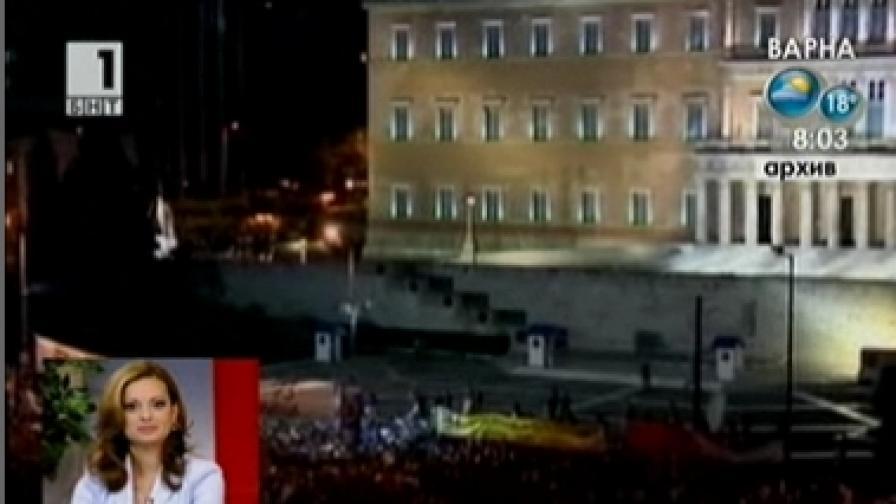 Екстремисти нападнаха екип на БНТ в Атина