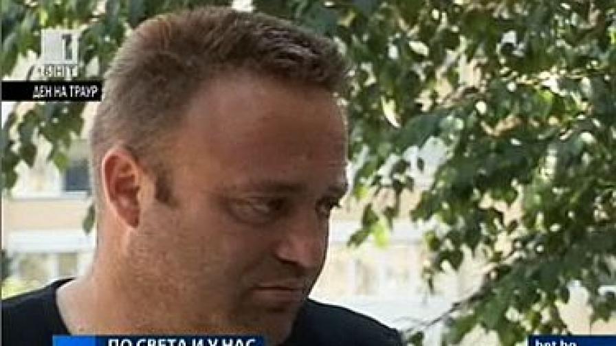 Васко от Македония, спасявал ранените, иска българско гражданство