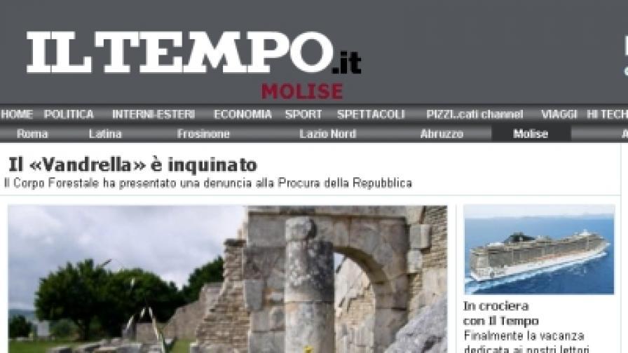 Италиански роми заробили българка