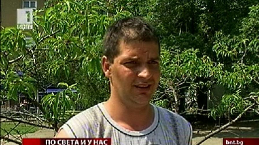 Стефан Иванов от Чирпан