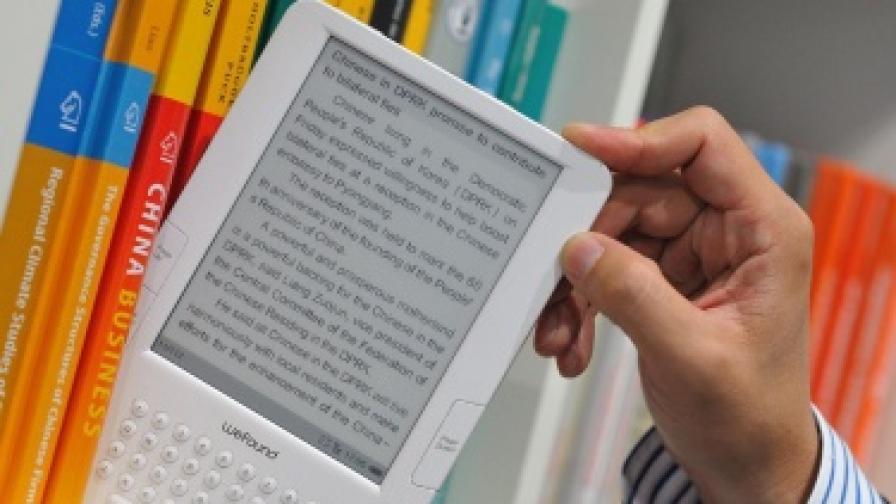 Електронните книги: Пет недостатъка